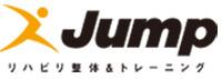草津 整体院 リハビリ整体&トレーニングJump トップページ