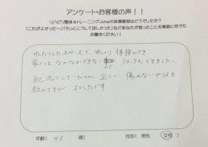 肩こり体操2015,4(3)