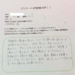 整体+ジムでの運動 栗東市在住52歳女性/お悩み:股関節痛